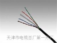 RS485电缆CAN总线通讯电缆1线对2芯 RS485电缆CAN总线通讯电缆1线对2芯