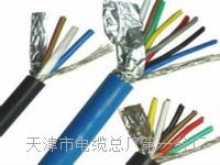 CAN总线系统专用电缆ACSTP-W120RS485通讯电缆 CAN总线系统专用电缆ACSTP-W120RS485通讯电缆