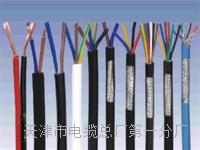 2线对CAN总线电缆 2线对CAN总线电缆