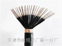 can总线通讯电缆 can总线通讯电缆