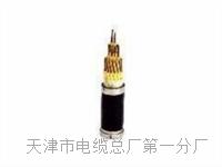现货供应1对 6XV1830-0EH10通讯电缆 现货供应1对 6XV1830-0EH10通讯电缆