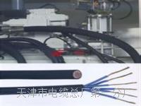 供应通信电缆6xv1830 供应通信电缆6xv1830