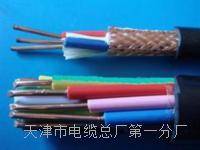 RS485电缆2*1.0 RS485电缆2*1.0