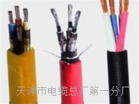 RS485电缆规格2*0.75 RS485电缆规格2*0.75