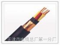 RS485专用电缆2*0.2 RS485专用电缆2*0.2