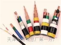 RS485通讯线规格2*0.2 RS485通讯线规格2*0.2