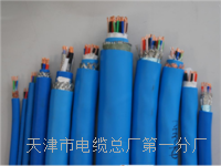 RS485专用电缆2*20AWG RS485专用电缆2*20AWG