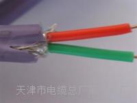485专用电缆2*18AWG 485专用电缆2*18AWG