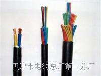 双色电缆BVR95平方 双色电缆BVR95平方