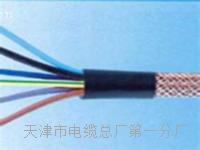 MSYV-75-5矿用同轴电缆 MSYV-75-5矿用同轴电缆