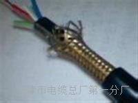屏蔽线RVVP2×0.3mm2屏蔽电缆 屏蔽线RVVP2×0.3mm2屏蔽电缆