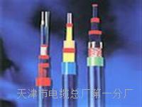 屏蔽线RVVP3×0.5(RVV,RVVP,RVV) 屏蔽线RVVP3×0.5(RVV,RVVP,RVV)