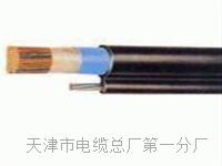 控制电缆KVVP8×1.5 控制电缆KVVP8×1.5