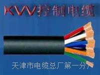 控制电缆KVV22-24×1.5 控制电缆KVV22-24×1.5