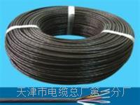 控制电缆KVV22-8×0.75 控制电缆KVV22-8×0.75