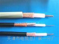 控制电缆KVV4×1 控制电缆KVV4×1