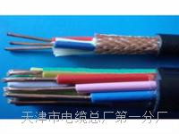 控制电缆KVV10×0.75 控制电缆KVV10×0.75
