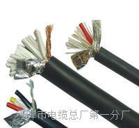电源监控总线NH-RVS规格 NH-RVS电源电缆线