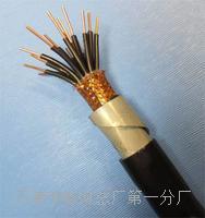 电源监控总线NH-RVS全铜包检测 NH-RVS电源电缆线