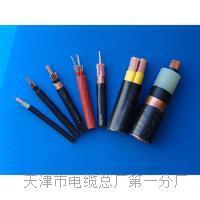 电源监控总线NH-RVS零售价 NH-RVS电源电缆线