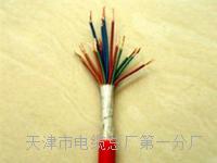 室外电话线ZR-HYA53-10x2x0.5卖价 HYA53电话电缆线