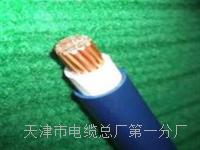 20米矿用通信拉力电缆MHYBV-7-2-X20重量 MHYBV矿用电缆线