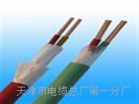 20米矿用通信拉力电缆MHYBV-7-2-X20资质厂家 MHYBV矿用电缆线