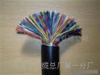 20米矿用通信拉力电缆MHYBV-7-2-X20价格一览表 MHYBV矿用电缆线