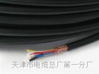 200米矿用通信拉力电缆MHYBV-7-2-X200价格 MHYBV矿用电缆线
