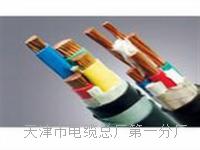 200米矿用通信拉力电缆MHYBV-7-2-X200是什么线 MHYBV矿用电缆线