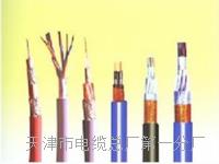 200米矿用通信拉力电缆MHYBV-7-2-X200简介 MHYBV矿用电缆线
