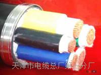 200米矿用通信拉力电缆MHYBV-7-2-X200厂家定做 MHYBV矿用电缆线