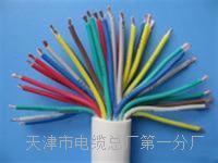 200米矿用通信拉力电缆MHYBV-7-2-X200生产公司 MHYBV矿用电缆线
