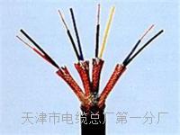 200米矿用通信拉力电缆MHYBV-7-2-X200批发商 MHYBV矿用电缆线