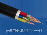 200米矿用通信拉力电缆MHYBV-7-2-X200工艺 MHYBV矿用电缆线