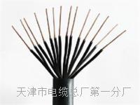 200米矿用通信拉力电缆MHYBV-7-2-X200纯铜包检测 MHYBV矿用电缆线