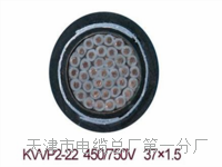200米矿用通信拉力电缆MHYBV-7-2-X200原厂销售 MHYBV矿用电缆线