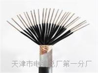 200米矿用通信拉力电缆MHYBV-7-2-X200品牌直销 MHYBV矿用电缆线