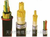 200米矿用通信拉力电缆MHYBV-7-2-X200厂家专卖 MHYBV矿用电缆线