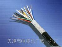 行政电话电缆HYA-50x2x0.5产品详情 SYV视频电缆线