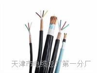 行政电话电缆HYA-50x2x0.5全铜包检测 HYA通信电缆线