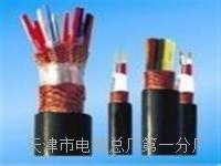 行政电话电缆HYA-50x2x0.5卖价 HYA通信电缆线