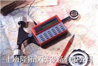 求積儀,上海QCJ-2A型數字式求積儀