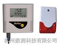 報警溫濕度記錄儀 DT-TH23A