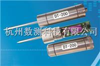 巴氏滅菌溫度驗證儀 DT-200
