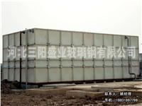SMC玻璃钢模压板组合水箱