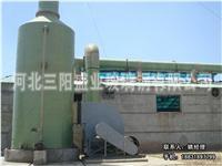 硫化氢净化塔