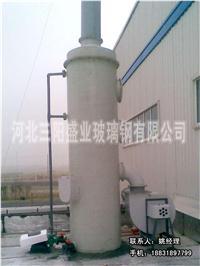 污水厂废气治理