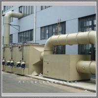 銷售YHWFL系列活性碳纖維有機廢氣凈化器
