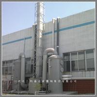 玻璃钢废气处理塔厂家